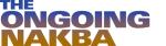 Logo-Ongong-Nakba