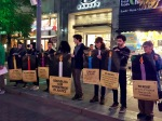 Los Angeles Chanukah action forjustice